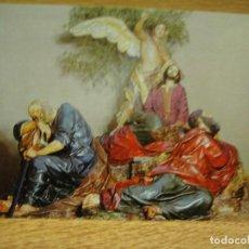 Postales: MURCIA , MUSEO SALCILLO - EDICIONES SUBIRATS Nº 44 - NO FRANQUEADA. Lote 210433406