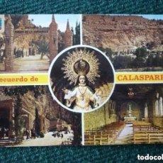 Postales: ANTIGUA POSTAL RECUERDO DE CALASPARRA -SANTUARIO DE LA ESPERANZA-MURCIA (SIN CIRCULAR). Lote 210435140