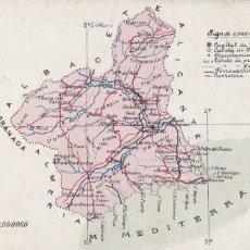 Postales: MAPA DE LA PROVINCIA DE MURCIA. ED. ALBERTO MARTIN. POSTAL CROMOLITOGRAFICA SIN CIRCULAR. Lote 210482977