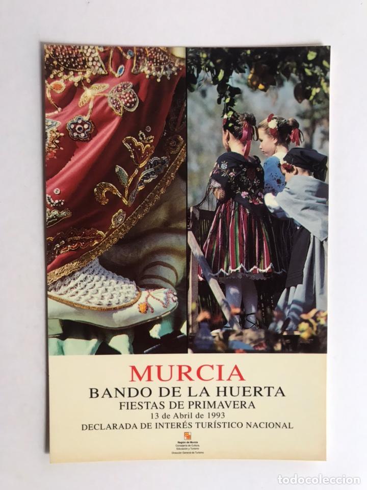 MURCIA, POSTAL BANDO DE LA HUERTA. FIESTAS DE PRIMAVERA. 13 DE ABRIL DE 1997 (Postales - España - Murcia Moderna (desde 1.940))
