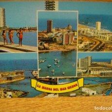 Postales: LA MANGA DEL MAR MENOR - EDICIONES SUBIRATS - NO FRANQUEADA. Lote 211463726