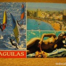 Postales: AGUILAS - EDICIONES ARRIBAS - NO FRANQUEADA. Lote 211465254
