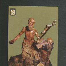 Postales: POSTAL SIN CIRCULAR - MURCIA 77 - MUSEO SALZILLO - SAN GERONIMO - EDITA ESCUDO DE ORO. Lote 211522364