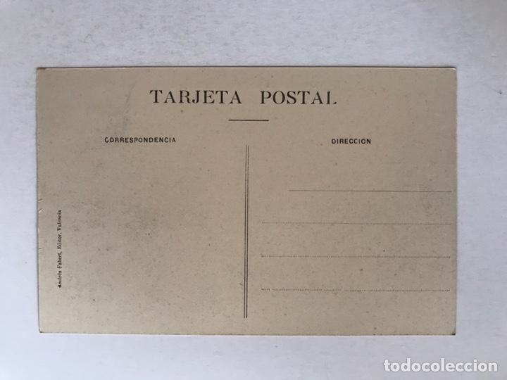 Postales: CARTAGENA Postal Animada No.43, Islote de Escombreras, Andrés Fabert Editor, Valencia (h.1930?) - Foto 2 - 211583457
