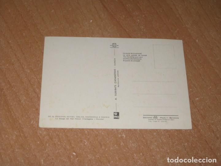 Postales: POSTAL DE CARTAGENA - Foto 2 - 211583692