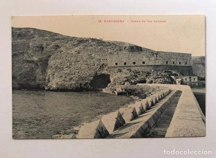 CARTAGENA POSTAL ANIMADA NO.38, CUEVA DE LOS AVIONES. ANDRÉS FABERT EDITOR, VALENCIA (H.1930?) S/C (Postales - España - Murcia Antigua (hasta 1.939))