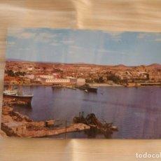 Postales: POSTAL DE CARTAGENA. Lote 211647489
