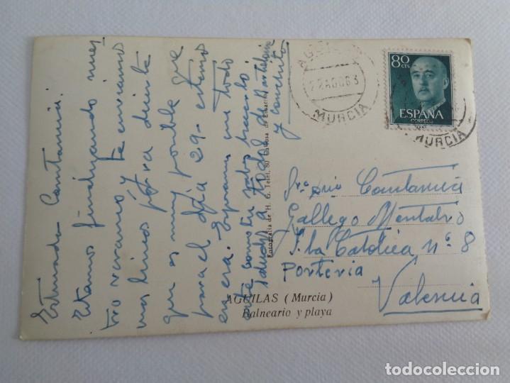 Postales: POSTAL FOTOGRAFICA AGUILAS ( MURCIA ) - PLAYA Y BALNEARIO - Foto 2 - 211650008