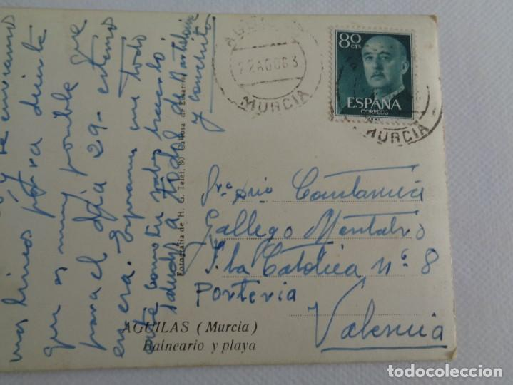 Postales: POSTAL FOTOGRAFICA AGUILAS ( MURCIA ) - PLAYA Y BALNEARIO - Foto 3 - 211650008