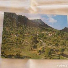 Postales: POSTAL DE JUMILLA. Lote 211654258