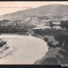 Postales: POSTAL CIEZA - UNA VISTA DE LA HUERTA Y RIO SEGURA.. Lote 213978196
