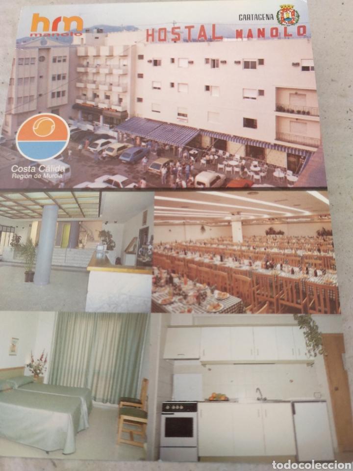 POSTAL DE CARTAGENA 1988. HOTEL MANOLO. SIN CIRCULAR (Postales - España - Murcia Moderna (desde 1.940))