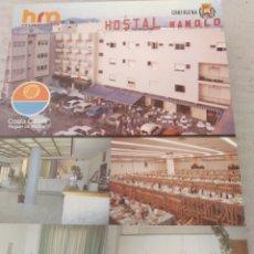 Postales: POSTAL DE CARTAGENA 1988. HOTEL MANOLO. SIN CIRCULAR. Lote 214000627