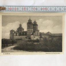 Postales: POSTAL. MURCIA. MONASTERIO DE SAN JERÓNIMO. EDICION SUCESORES DE NOGUES.. Lote 214246095