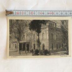 Postales: POSTAL. MURCIA. TEATRO ROMEA. EDICION SUCESORES DE NOGUES.. Lote 214247020