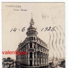 Postales: PRECIOSA POSTAL. GRAN HOTEL, CARTAGENA, MURCIA. CIRCULADA 1926 PT. Lote 214968348