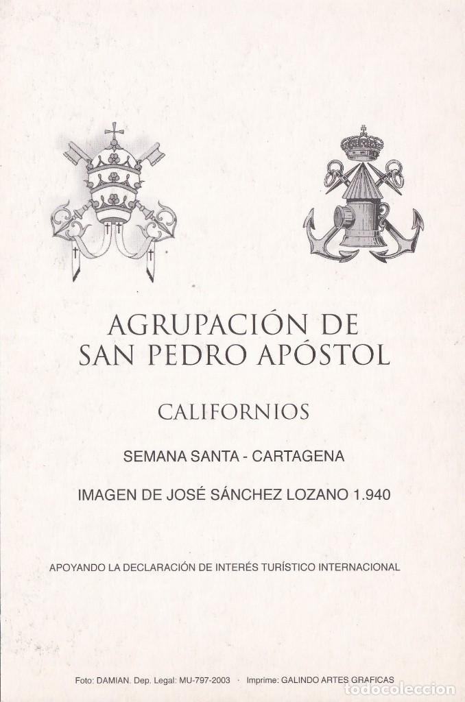 Postales: POSTAL DE CARTAGENA SEMANA SANTA - Foto 2 - 215510070