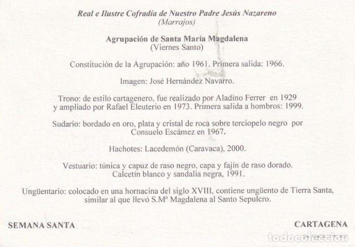 Postales: POSTAL DE CARAVACA SEMANA SANTA - Foto 2 - 215510572