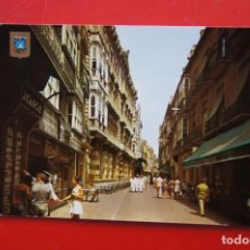 Postales: POSTAL DE CARTAGENA( MURCIA). Lote 216617107