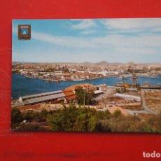 Postales: POSTAL DE CARTAGENA( MURCIA). Lote 216617880