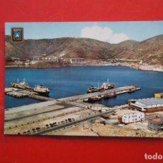 Postales: POSTAL DE CARTAGENA( MURCIA). Lote 216618082