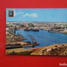 Postales: POSTAL DE CARTAGENA ( MURCIA). Lote 216618366