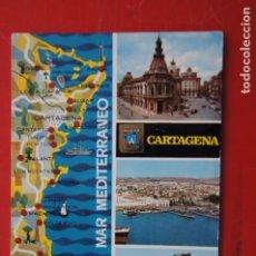 Postales: POSTAL DE MURCIA. Lote 216619117