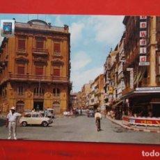 Postales: POSTAL DE CARTAGENA ( MURCIA). Lote 216619902