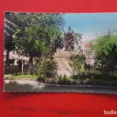 Postales: POSTALES DE CARTAGENA ( MURCIA). Lote 216620741