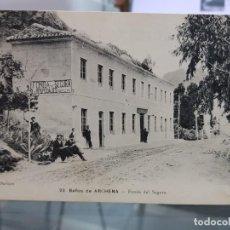Postales: ANTIGUA POSTAL FONDA DEL SEGURA BAÑOS DE ARCHENA MURCIA CLICHE MARTINEZ 23. Lote 217002877