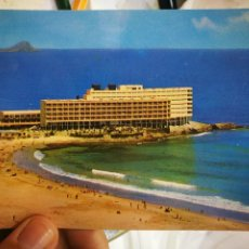 Postales: POSTAL HOTEL GALUA LA MANGA DEL MAR MENOR CARTAGENA MURCIA N 31 SUBIRATS CASANOVAS S/C. Lote 218500673