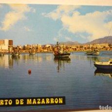 Postales: POSTAL PUERTO MAZARRON -PARCIAL. Lote 218595230
