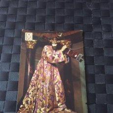 Postales: POSTAL DE MURCIA - MUSEO SALZILLO PADRE JESUS NAZARENO - LA DE LA FOTO VER TODAS MIS POSTALES. Lote 218598138