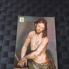 Postales: POSTAL DE MURCIA - MUSEO SALZILLO, LOS AZOTES - LA DE LA FOTO VER TODAS MIS POSTALES. Lote 218598240