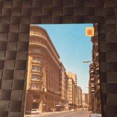 Postales: POSTAL DE MURCIA - AVD DE JOSE ANTONIO - LA DE LA FOTO VER TODAS MIS POSTALES. Lote 218598771