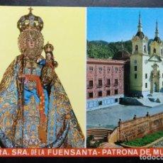 Cartes Postales: POSTAL MURCIA - NUESTRA SEÑORA DE LA FUENSANTA - EDICIONES ARRIBAS. Lote 218930215