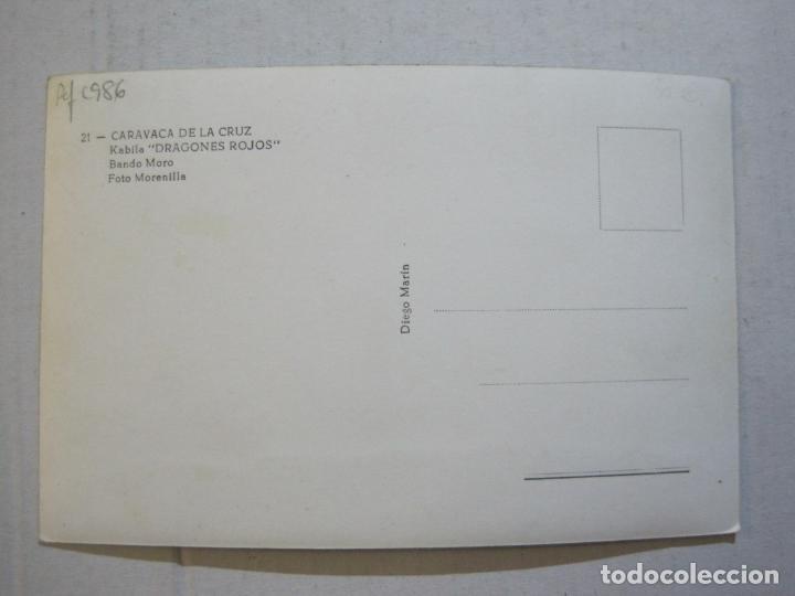 Postales: CARAVACA DE LA CRUZ-KABILA DRAGONES ROJOS-BANDO MORO-FOTO MORENILLA-POSTAL ANTIGUA-(74.194) - Foto 3 - 219232075