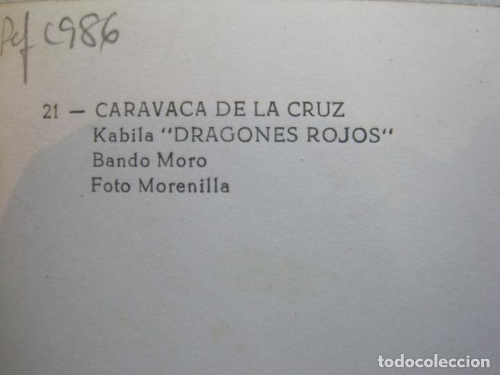 Postales: CARAVACA DE LA CRUZ-KABILA DRAGONES ROJOS-BANDO MORO-FOTO MORENILLA-POSTAL ANTIGUA-(74.194) - Foto 4 - 219232075