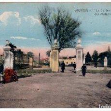 Postales: PRECIOSA POSTAL - MURCIA - LA SARTEN EN EL PASEO DEL MALECON - EDICION ROMERO - LA COVACHUELA. Lote 219548482