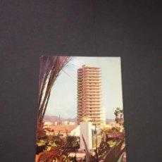 Cartes Postales: POSTAL DEL PUERTO DE MAZARRON- EDIFICIO PAULA - BONITAS VISTAS -LA DE LA FOTO VER TODAS MIS POSTALES. Lote 219689896