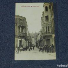 Postales: YECLA - CALLE DE CORBALAN , POSTAL FOTOGRAFICA 14X9 CM. Lote 220357307