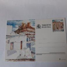 Postales: ALMERIA ALCAZABA /CATEDRAL ENTERO POSTAL EDIFIL 150 ESPAÑA FILATELIA COLISEVM. Lote 221078956