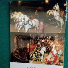 Postales: POSTAL DE LA SEMANA SANTA DE LORCA 1992 DESFILES BIBLICO PASIONALES. Lote 221393738