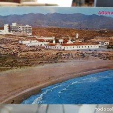 Postales: ANTIGUA POSTAL ALBERGUE CALARREONA SECCION FEMENINA FRANQUISMO AGUILAS MURCIA. Lote 221530286