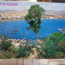 Postales: ANTIGUA POSTAL PUERTO DE MAZARRON MURCIA CATALAN IBARZ 4013. Lote 221530963