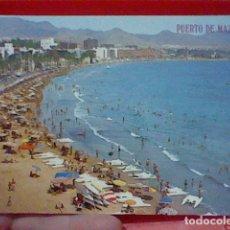 Postales: MAZARRON MURCIA ED CATALAN IBARZ 4005 SC DORSO ESCRITO. Lote 221712192