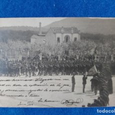 Postales: T-369.- POSTAL FOTOGRAFICA DE -- LORCA -- CUARTEL DE INFANTERIA , JURA DE BANDERA .-1904- CIRCULADA. Lote 221895956