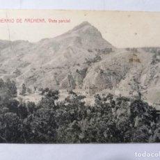 Postales: POSTAL MURCIA, BALNEARIO DE ARCHENA - VISTA PARCIAL, ESCRITA, AÑOS 30. Lote 222275647