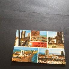 Postales: POSTAL DE - LA MANGA DEL MAR MENOR - BONITAS VISTAS - LA DE LA FOTO VER TODAS MIS FOTOS Y POSTALES. Lote 222303990