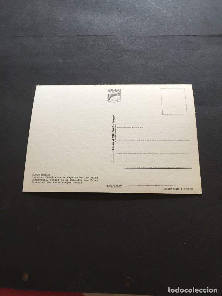 Postales: POSTAL DE MURCIA - CAPILLA DE LOS VELEZ - LA DE LA FOTO VER TODAS MIS FOTOS Y POSTALES - Foto 2 - 222304538